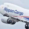NCA、安全確認に数週間 整備記録不備で運航停止