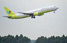 ジンエアー、IOSA認証更新 IATAの安全監査で