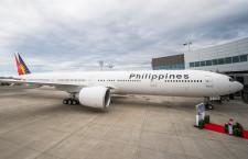 イントレピッド、777-300ER初号機受領 フィリピン航空へリース