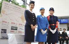 JALニューヨーク便、きょう50周年 歴代制服CAが出迎え