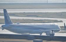 ANA、A321ceo初号機就航 羽田から宮崎へ