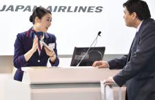 JALの空港接客No.1、羽田・町野さんとソウル・キムさん輝く