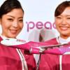 ピーチ、A320neoを18機追加導入 21年度から既存機更新