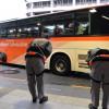 成田空港発のリムジンバス、Web販売開始