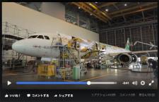 エバー航空、ぐでたまジェットのメイキング動画公開