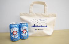スカイマーク、茨城の地ビール機内販売 航空券当たるキャンペーン