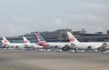 JAL、ダラス空港のラウンジ変更