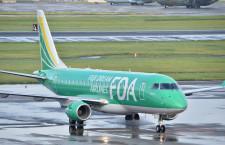 FDA、山形空港で脱輪 滑走路閉鎖で5便欠航