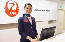 「人間らしさって何だろうと悩んだ」優勝は羽田とソウル、第5回JAL空港コンテスト本選出場12人