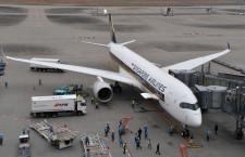 シンガポール航空、貨物部門再編 18年に子会社再統合