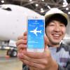 JALとIBM、航空機整備の専用iPhoneアプリ 業界標準目指す