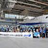 ANA機体工場、見学者100万人到達 23年で