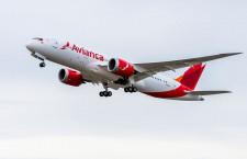 アビアンカ航空、破産申請 運航は継続