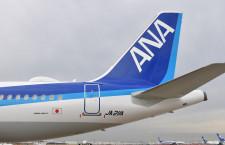 ANA、関西-杭州減便 3月は一時運休