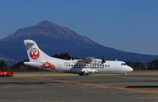 JAC初のATR機、鹿児島到着 4月から運航開始