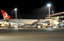 ターキッシュエア、GWに成田増便 A330で4日間