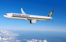 シンガポール航空、787-10を777Xに発注変更 受領待ち機材見直し