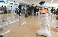 ANA、自走ペッパーの実証実験 宮崎空港、利用者案内