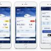 ANA、スマートフォンアプリ刷新 予約便情報、ホーム画面に自動表示