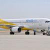 バニラエア、搭乗率74.3% 旅客数2.8%増20万人 18年12月