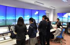 航空保安大、3月20日にオープンキャンパス 管制の実習体験も