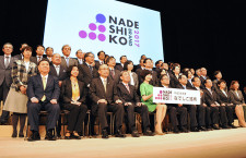 JALとANA、3度目のなでしこ銘柄 経産省と東証、47社選出