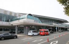 広島空港の民営化、2グループとも二次審査に