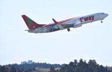 ティーウェイ航空、済州-成田9月就航へ 週4往復