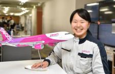 「一等航空整備士はスタートライン」 特集・ピーチ社員から見た就航5周年(3)新卒1期の整備士、和田尚子の場合