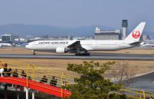 JAL、777国内線仕様機退役でオンラインイベント 25日にZoomで