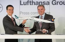 ルフトハンザとキャセイパシフィック航空が提携 マイルや共同運航