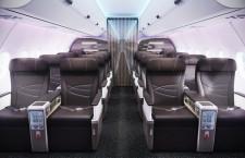 ハワイアン航空、A321neoの客室デザイン公開 乗った時からハワイ体感