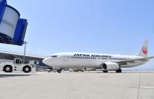 JAL、中部-天津3月まで期間運休 感染拡大と検疫強化で