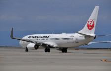 JAL、中部-那覇を夏休み増便 JTA便含め1日5往復に