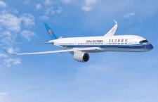 中国南方航空、A350-900を20機発注