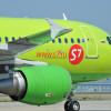JAL、S7航空とのコードシェア拡大 成田2路線