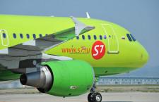S7航空、羽田-ウラジオストク20年夏就航へ 露当局、成田・関空に7路線許可