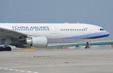 チャイナエア、JAL国内線とコードシェア 地方路線で往来強化