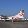 地域航空会社の維持、JAL大西会長「地域の意志尊重を」