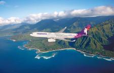 ハワイアン航空、機体デザイン変更 16年ぶりロゴも