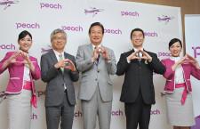 ピーチ、9月に仙台拠点化 札幌・台北に新路線