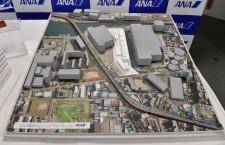 ANA、新訓練施設建設でグリーンボンド発行 10年債100億円