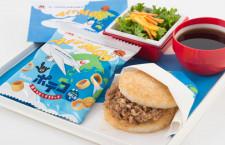 JAL、モスの焼肉ライスバーガー サイドはポテコ