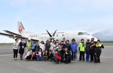 HAC、利尻島で小学生乗せ遊覧飛行 空のお仕事紹介も