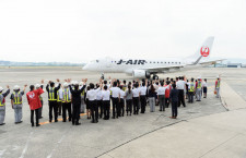 JAL、伊丹-花巻就航40周年「地域と航空会社が育てた成功モデル」