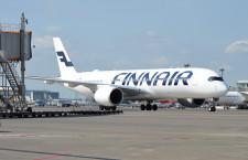 フィンランド政府、日本からの商用渡航再開へ