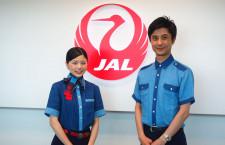 JAL、徳島空港係員が藍染め制服 9月まで