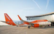 イージージェット、エアバス機の受領延期 24機、新型コロナ需要減で