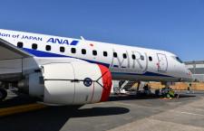 三菱航空機、MRJパリ航空ショー到着動画公開 塗装工程も