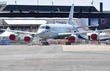 P-1も準備完了 パリ航空ショー、19日開幕